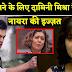 OH NO! Damini drags Naira through the mud Kartik shocking move in Yeh Rishta Kya Kehlata Hai