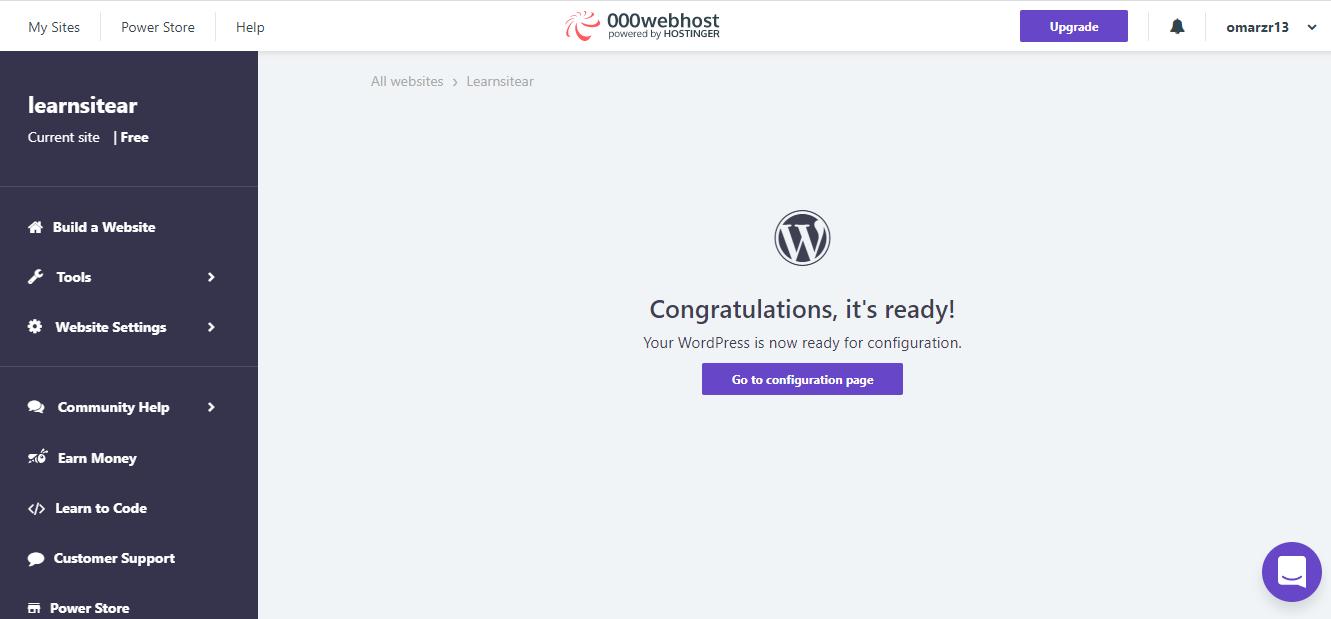طريقة انشاء مدونة ووردبريس مجانية
