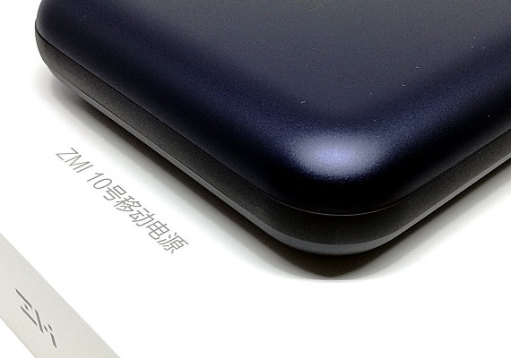 USB PD対応のモバイルバッテリー「ZMI QB820」を実機レビュー ...