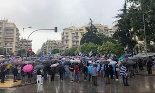 Με βροχή το συλλαλητήριο για τη Μακεδονία στη Θεσσαλονίκη - ΒΙΝΤΕΟ
