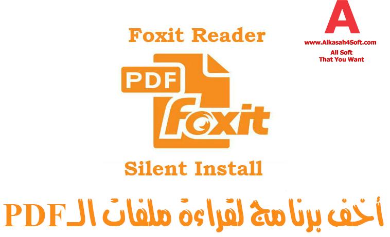 تحميل قارئ ملفات الـPDF برنامج Foxit PDF Reader تثبيت صامت مع نسخة محمولة تعمل بدون تثبيت تحميل قارئ ملفات الـPDF برنامج Foxit PDF Reader تثبيت صامت مع نسخة محمولة برنامج قراءة ملفات الـFoxit Reader PDF تحميل قارئ ملفات الـPDF برنامج Foxit PDF Reader تثبيت صامت مع نسخة محمولة foxit pdf editor كامل foxit reader تحميل foxit reader 2018 foxit reader full foxit pdf editor free download برنامج foxit reader مع السيريال foxit pdf pro download foxit reader free windows 7 foxit reader download foxit reader crack تحميل برنامج foxit reader foxit phantompdf foxit pdf editor برنامج التعديل على ملفات pdf كامل foxit phantompdf business 9 كامل مفتاح تفعيل برنامج foxit phantompdf foxit pdf editor free download with crack كراك برنامج foxit phantom pdf foxit phantompdf silent