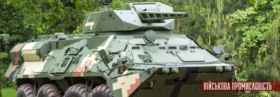 КБАО і ЗТМ об'єднають для підвищення ефективності виробництва та розробки нових 30/40-мм гармат