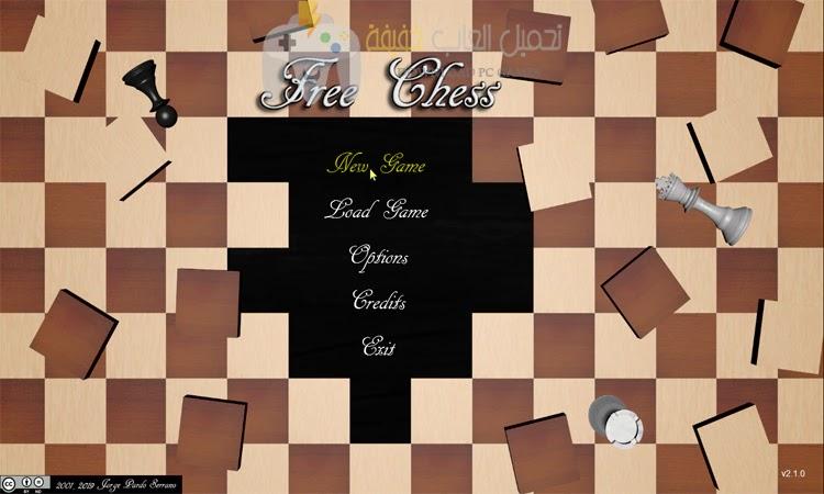 تحميل لعبة شطرنج للكمبيوتر جميع الاصدارات من ميديا فاير