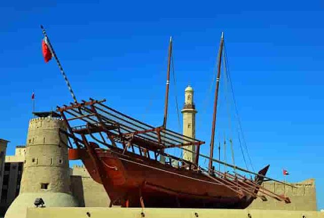 متحف دبي,Dubai Museum,حصن الفهيدي, قلعة دبي