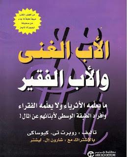 http://arareaders.com/books/download/10493