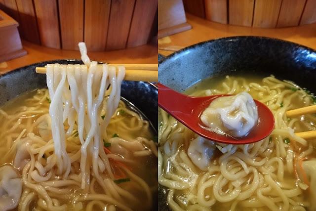 自家製生麺と水ぎょうざの写真