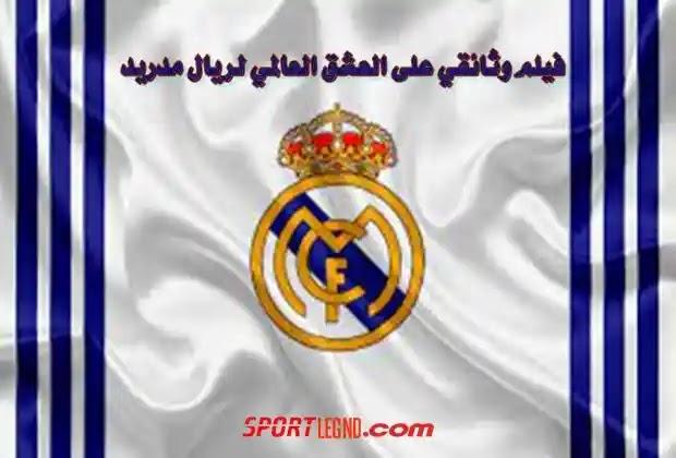 ريال مدريد,دافيد الابا ريال مدريد,الابا ريال مدريد,صفقات ريال مدريد,تشكيلة ريال مدريد المستقبلية,تشكيلة ريال مدريد,مشوار ريال مدريد للعاشرة,تعاقدات ريال مدريد,مشوار ريال مدريد في دوري الابطال,مبابي إلى ريال مدريد,صفقات ريال مدريد 2021,مشوار ريال مدريد للثانية عشر,ريال مدريد 3 دوري ابطال,تشكيلة نادي ريال مدريد,تشكيلة ريال مدريد 2020,تشكيلة ريال مدريد 2021,أخبار ريال مدريد اليوم,مشوار ريال مدريد في دوري الابطال 2015,مبابي ريال مدريد,كيليان مبابي ريال مدريد,تعاقد ريال مدريد مع مبابي