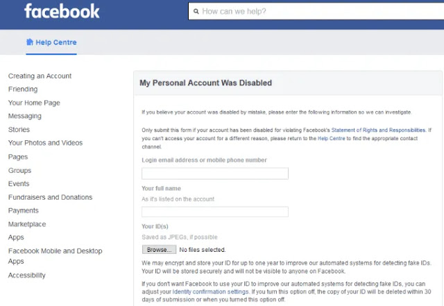 كيفية الوصول الي حسابك المقفل او المحظور في فيسبوك 2020