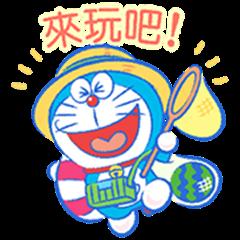 Doraemon's Moving Summer Vacation