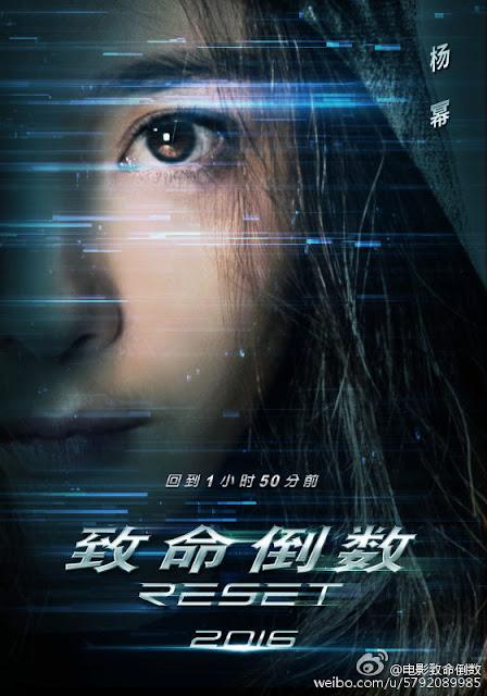 Yang Mi Reset Chinese film