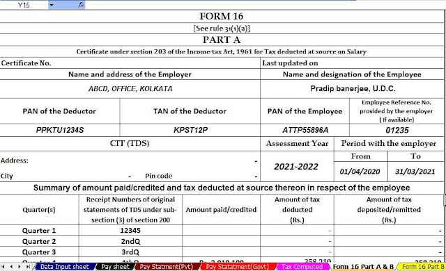 Revised Form 16 in Excel