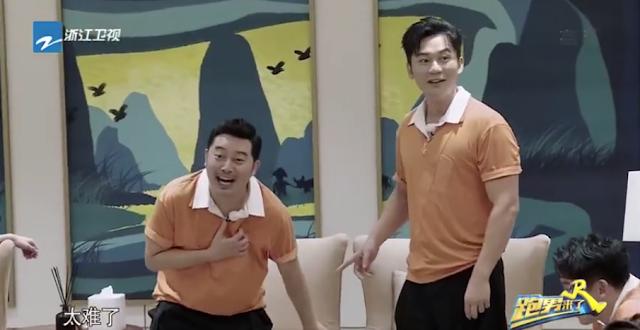 Variety Show Keep Running Tackles Cyber-bullying, Li Chen Becomes Emotional