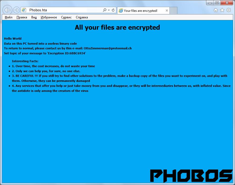 Phobos ransomware - อันดามัน ซิสเต็มส์ บริการไอทีครบวงจร ติดกล้อง