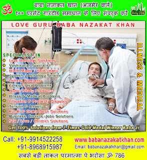 Illness Medical Solutions ludhiana punjab india