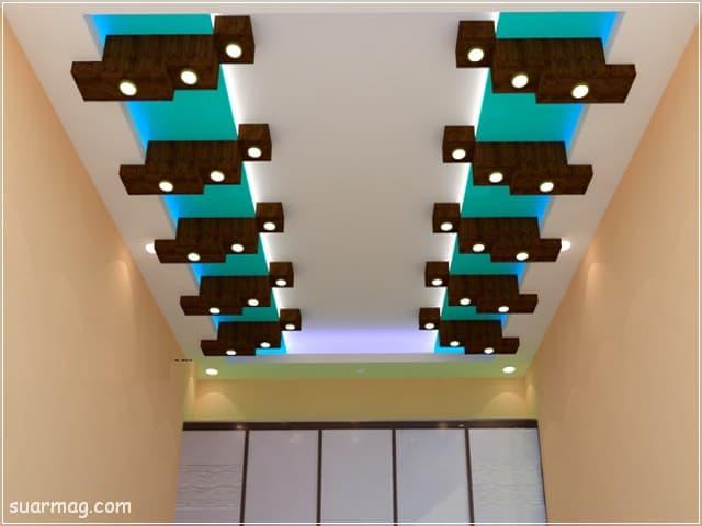 اسقف جبس بورد للصالات مستطيلة 7 | Gypsum Ceiling For Rectangular Halls 7