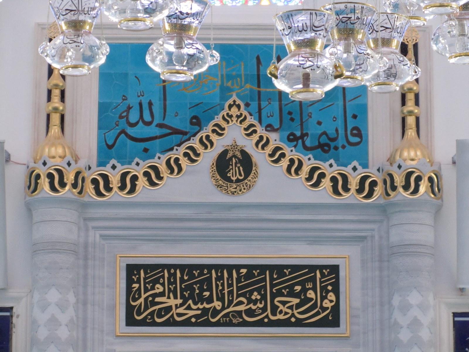 Garibce: Mimar Sinan Camii Mihrap Yaz