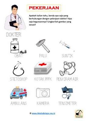 Lembar Kerja Paud dan TK Tema Pekerjaan: Peralatan yang Digunakan oleh Dokter