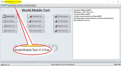 World Mobile Tool V1.5 Latest Version Free Download | Samsung | Huawei | Xioami