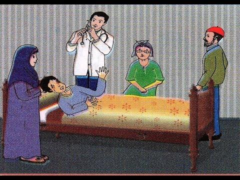 تحضير نص معاناة مريض للسنة الرابعة ابتدائي