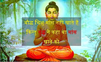 moksh prapti upay
