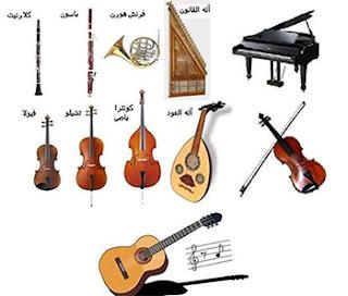 الآت موسيقية بالسعودية