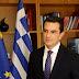 Συνέντευξη του Υπουργού Περιβάλλοντος και Ενέργειας, Κώστα Σκρέκα, στην  εφημερίδα Real News