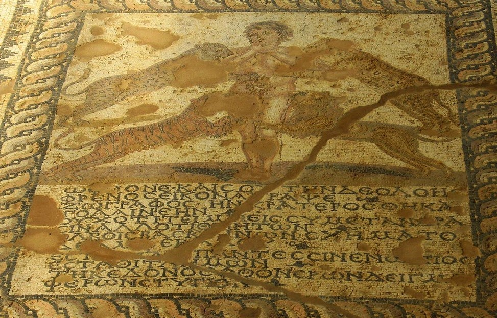 Images in Roman mosaics meant to dispel the envious