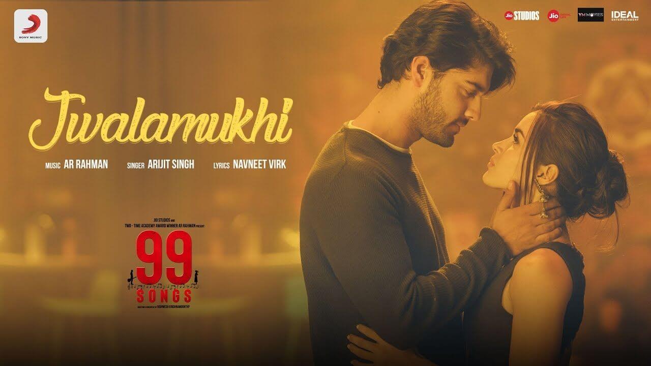Jwalamukhi lyrics in Hindi poster