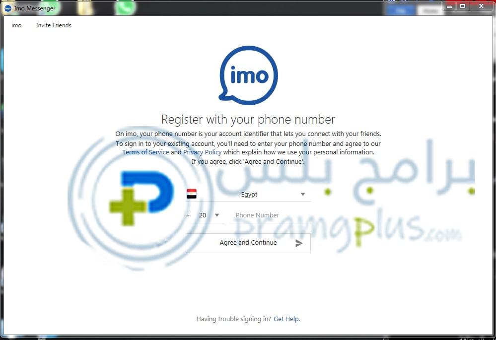 استخدام رقم الهاتف برنامج Imo