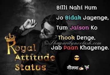 Khatarnak Attitude Status 2021,Royal Attitude Status,Badmashi Attitude Status In Hindi,