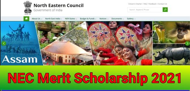 Assam NEC Scholarship 2021