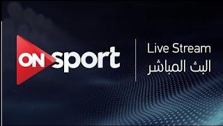 on-sport-online