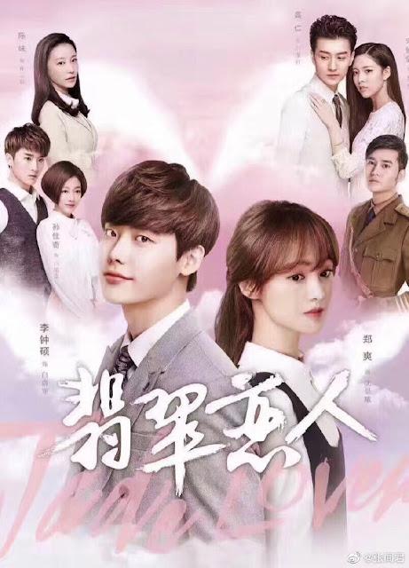 Lee Jong Suk and Zheng Shuang's Drama