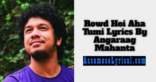 Rowd Hoi Aha Tumi Lyrics