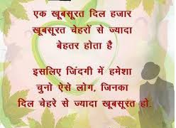 Funny I Love You Quotes In Hindi : funny quotes in hindi funny quotes in hindi