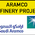 Saudi Aramco Refinery Job Recruitment 2020 - Saudi Arabia