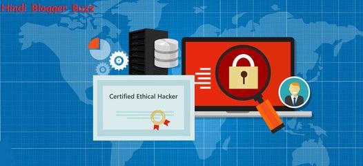 Ethical hacking kya hai