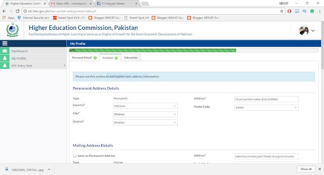step to upload your marksheet hec entry test portal