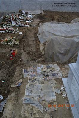 Μέσα στην λάσπη τα μνήματα στα νέα νεκροταφεία Κατερίνης...