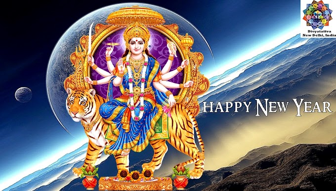 Happy New Year Full Size Background Wallpapers New Year Wishes & Messages