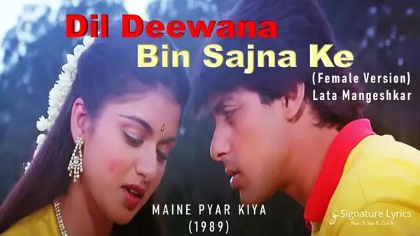 Dil Deewana Lyrics (Female) - Lata Mangeshkar   Maine Pyar Kiya