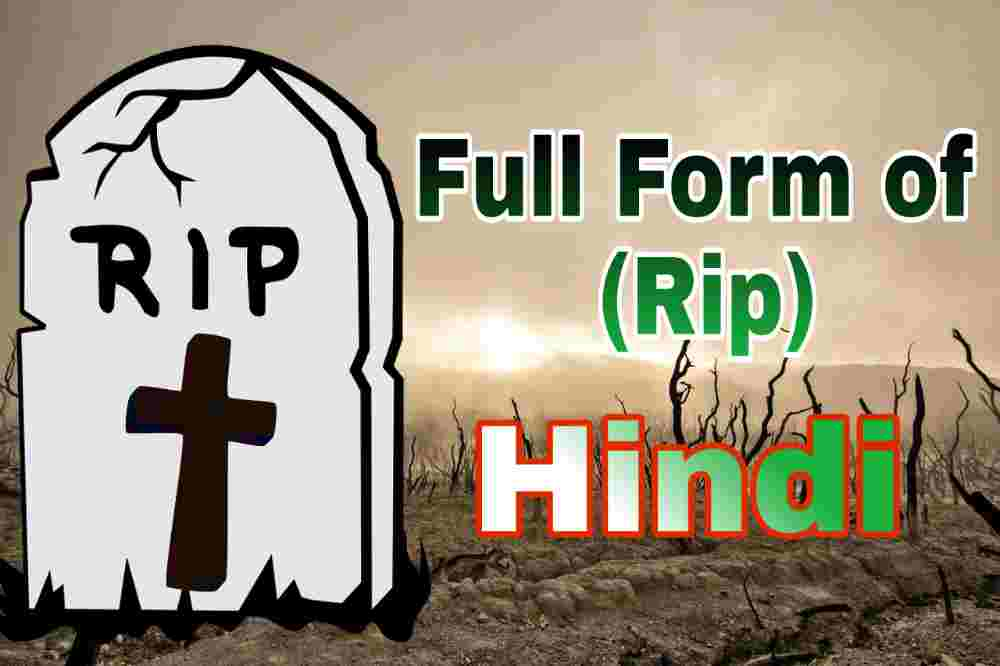 RIP Meaning in Hindi When Person is Die: RIP Full Form