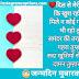 Best Happy Birthday Shayari In Hindi With Images - बर्थडे शायरी