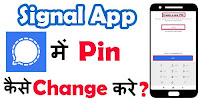 How to Change Pin On Signal App?