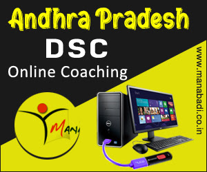 AP DSC TRT Pendrive Coaching