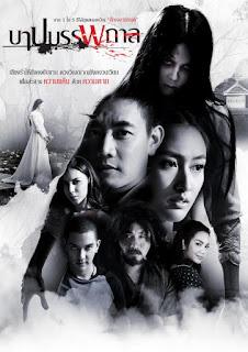 Xem Phim Vòng Xoáy Tội Ác Thái Lan - Vong xoay toi ac