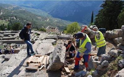 Ένταξη έργων τομέα πολιτισμού στο Επιχειρησιακό Πρόγραμμα Στερεάς Ελλάδας