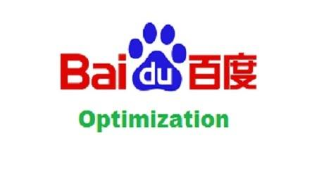 How to Optimize Your Website for Baidu