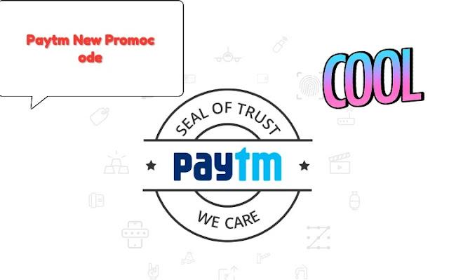 Paytm Promocode-Get Rs.30 cash back on Recharge of Rs.30 via Paytm UPI | Paytm New Promocode December 2018