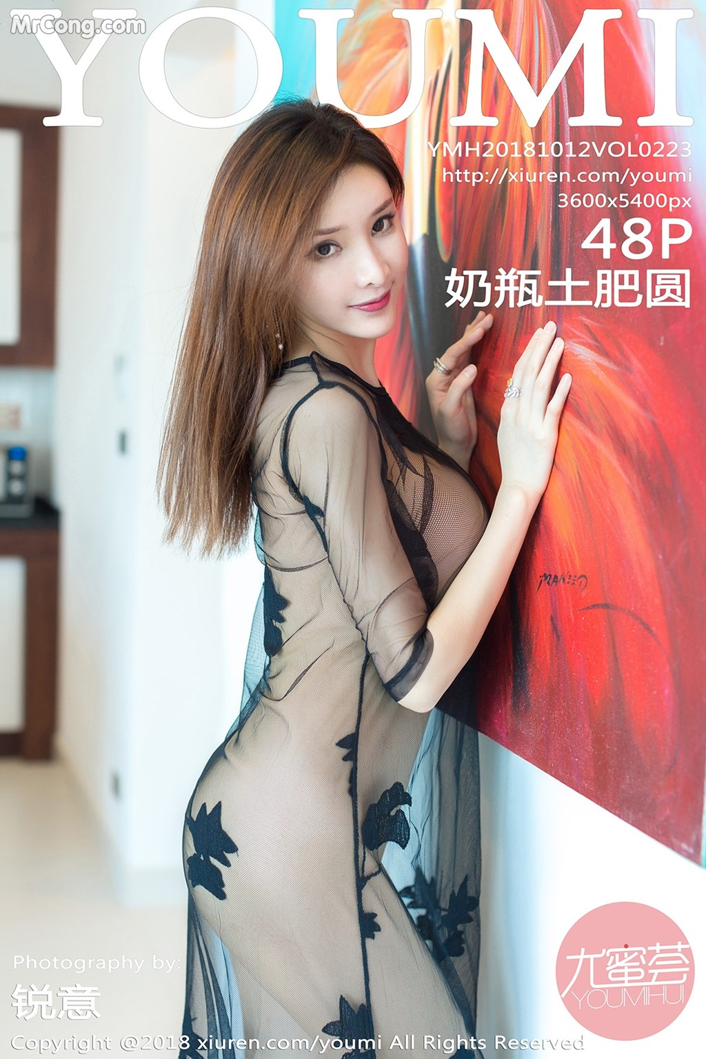 YouMi Vol.223: Người mẫu 奶瓶土肥圆 (49 ảnh)